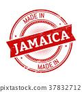 made in Jamaica round stamp 37832712