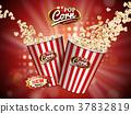 Classic popcorn ads 37832819