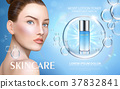 moist lotion toner 37832841