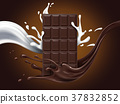 hazelnut chocolate ad 37832852