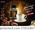 arabica coffee ad 37832867