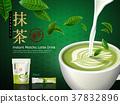 instant matcha latte ad 37832896