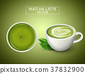 matcha latte illustration 37832900