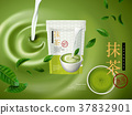 instant matcha latte ad 37832901