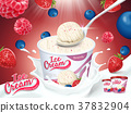 Mixed berries ice cream cup 37832904