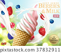 Berries and milk soft serve ads 37832911