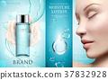 Moisture lotion ads 37832928