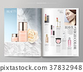 Cosmetic magazine template 37832948