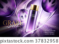 grape seed skin care oil 37832958