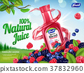 Natural berry blend juice ads 37832960