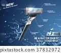 Razor ads for men 37832972