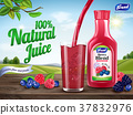 Natural berry blend juice ads 37832976