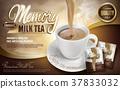 milk tea ad 37833032