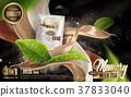 milk tea ad 37833040