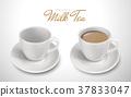 cafe drink milk 37833047