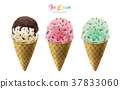Colorful ice cream cones 37833060