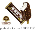 Chocolate ice cream bar design 37833117