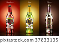Fruit beer package design 37833135