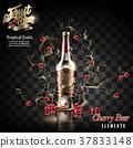 Cherry beer element 37833148