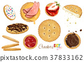 Round crackers with toppings 37833162
