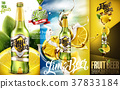 Lime beer ads 37833184