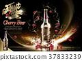 Cherry beer element 37833239