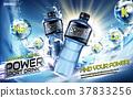 Sport drink ads 37833256