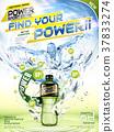 Sport drink ads 37833274