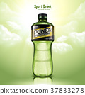Sport drink package design 37833278