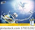Sport drink ads 37833282