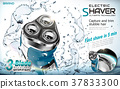Electric shaver ads 37833300