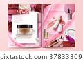 Fashion magazine template 37833309