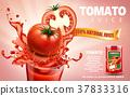 Tomato juice ads 37833316