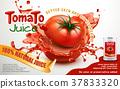 ad, juice, tomato 37833320