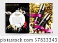 Cosmetic magazine template 37833343