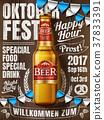 Oktoberfest celebration poster 37833391