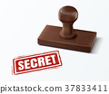secret text and stamp 37833411
