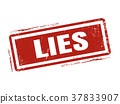 lies red stamp style 37833907