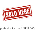 sold here red stamp style 37834245