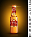 classic beer elements 37834328