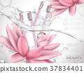 lotus skin toner ad 37834401