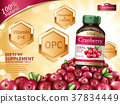 cranberry dietary supplement 37834449