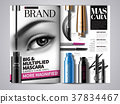 Fashion makeup magazine template 37834467