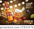 classic beer ad 37834476