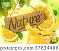 Orange juice ads 37834486