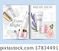 Cosmetic magazine template 37834491