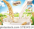 instant oatmeal ad 37834514