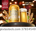 Wheat beer ads 37834549
