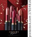 Beauty moment ads 37834816