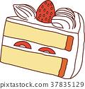 벡터, 케이크, 케익 37835129
